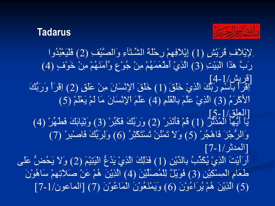 Tadarus ِلإِيْلاَفِ قُرَيْشٍ (1) إِيْلاَفِهِمْ رِحْلَةَ الشِّـتَآءِ وَالصَّيْفِ (2) فَلْيَعْبُدُوا رَبَّ هٰذَا الْبَيْتِ (3) الَّذِيْ أَطْعَمَهُمْ مِن