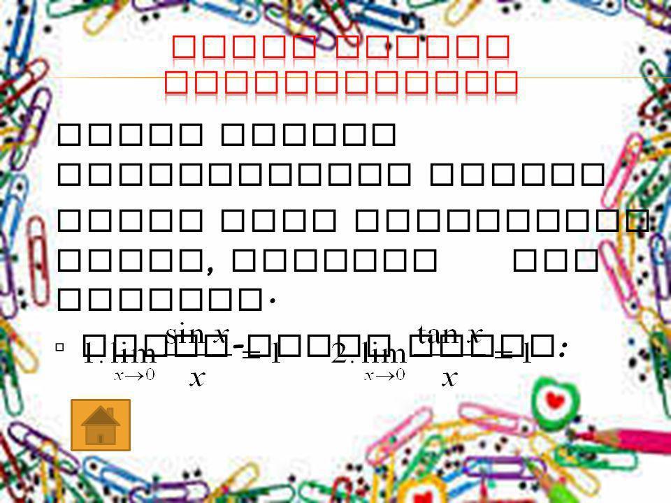 Hasil limit tergantung a dan p ▫ jika a > p, maka hasilnya ∞ ▫ jika a = p, maka hasilnya ▫ jika a < p, maka hasilnya 0 dengan a = p 2