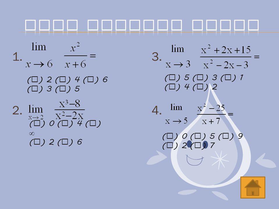 Penyelesaian : Kecepatan rata - rata partikel dari jam 2 sampai dengan jam 2+ h, dengan adalah Apabila diambil h sangat kecil mendekati 0, maka akan d