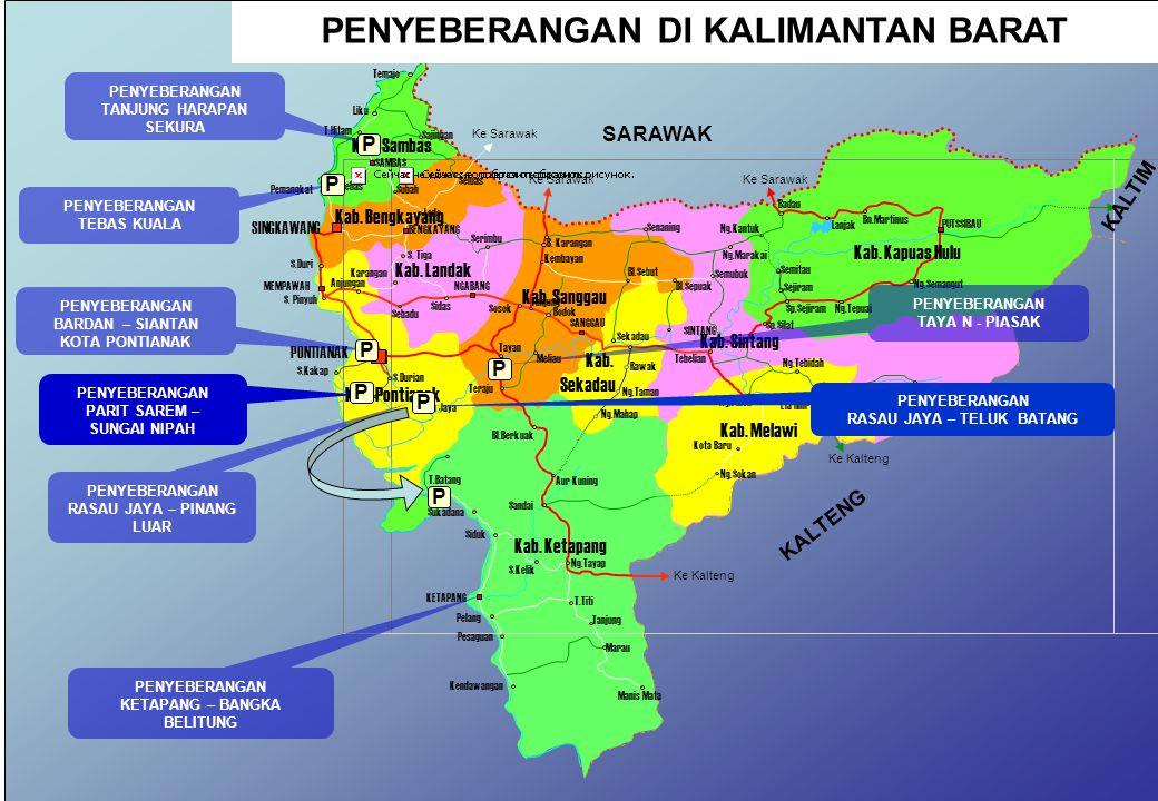 JADUAL KAPAL PENYEBERANGAN KAPAL FERRY LINTASAN OPERASIONAL TANGGALJAMKapal RASAU JAYA – TL. BATANG (pp) Setiap Hari 16.00 WIB KMP. Gunung Palung, KMP