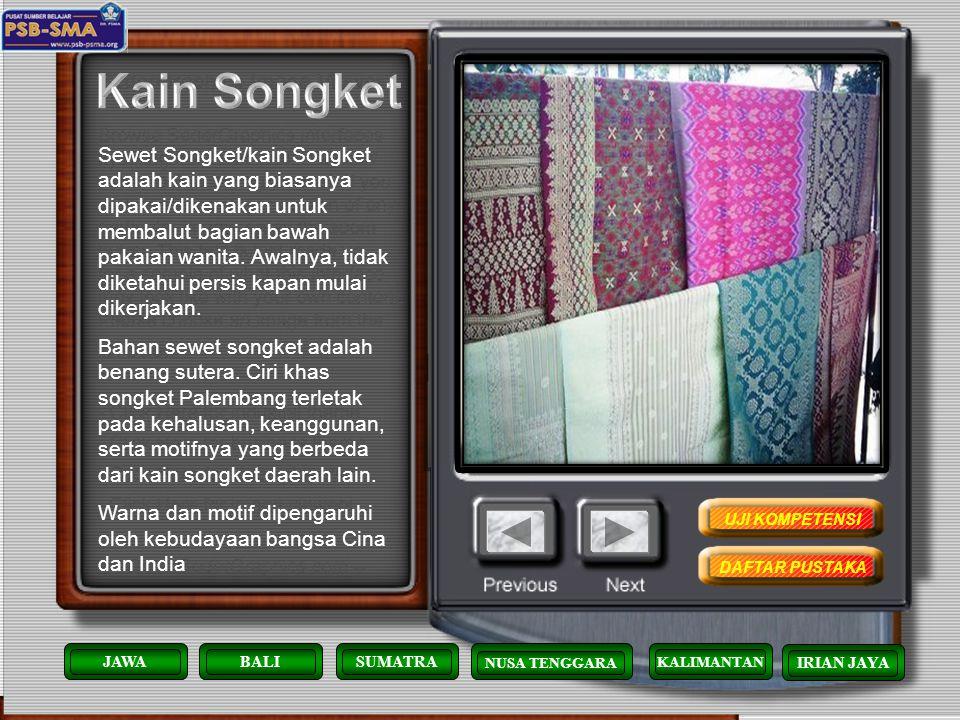 Sulaman tapis dengan ornament sulur-suluran bunga dan burung bergaya Persia, digunakan untuk dekorasi pelaminan adat Lampung. Selain dihiasi dengan pa
