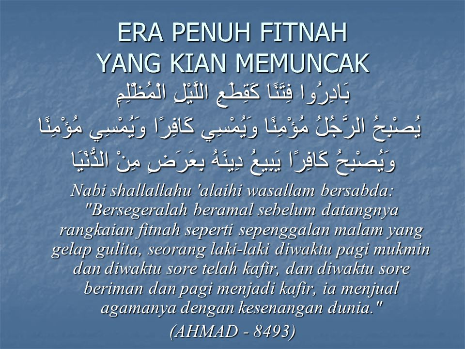 TIGA SISI DAJJAL It is clear that before Dajjal the individual appears on earth, there must already be present and established the system, and the people running that system, which and who will support and follow him when he does appear.