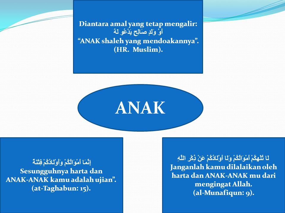 """إِنَّمَا أَمْوَالُكُمْ وَأَوْلَادُكُمْ فِتْنَةٌ Sesungguhnya harta dan ANAK-ANAK kamu adalah ujian"""". (at-Taghabun: 15). لَا تُلْهِكُمْ أَمْوَالُكُمْ و"""