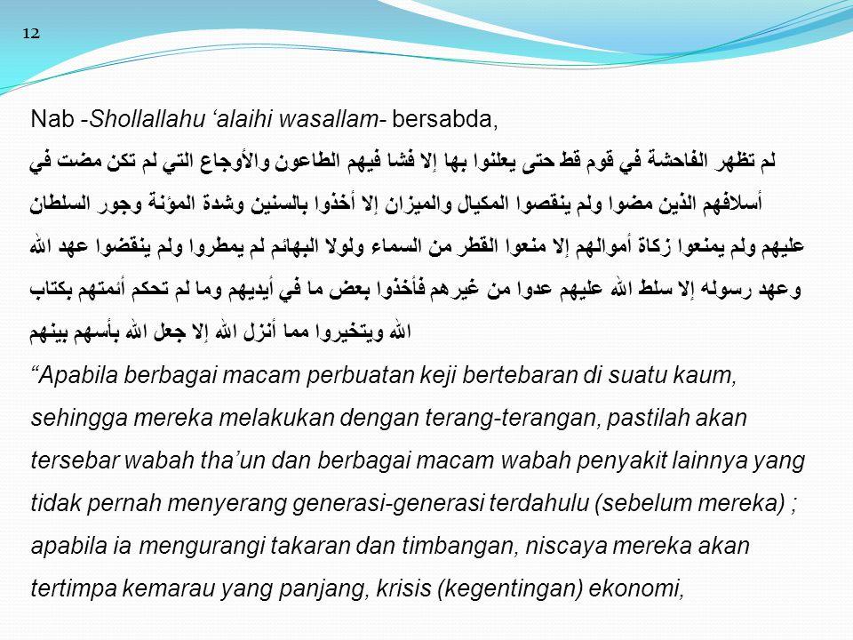 12 Nab -Shollallahu 'alaihi wasallam- bersabda, لم تظهر الفاحشة في قوم قط حتى يعلنوا بها إلا فشا فيهم الطاعون والأوجاع التي لم تكن مضت في أسلافهم الذي