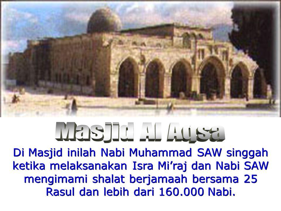 Masjid ini disebut oleh Rasulullah SAW dalam Hadits sebagai Masjid Biru karena mempunyai Kubah berwarna biru.