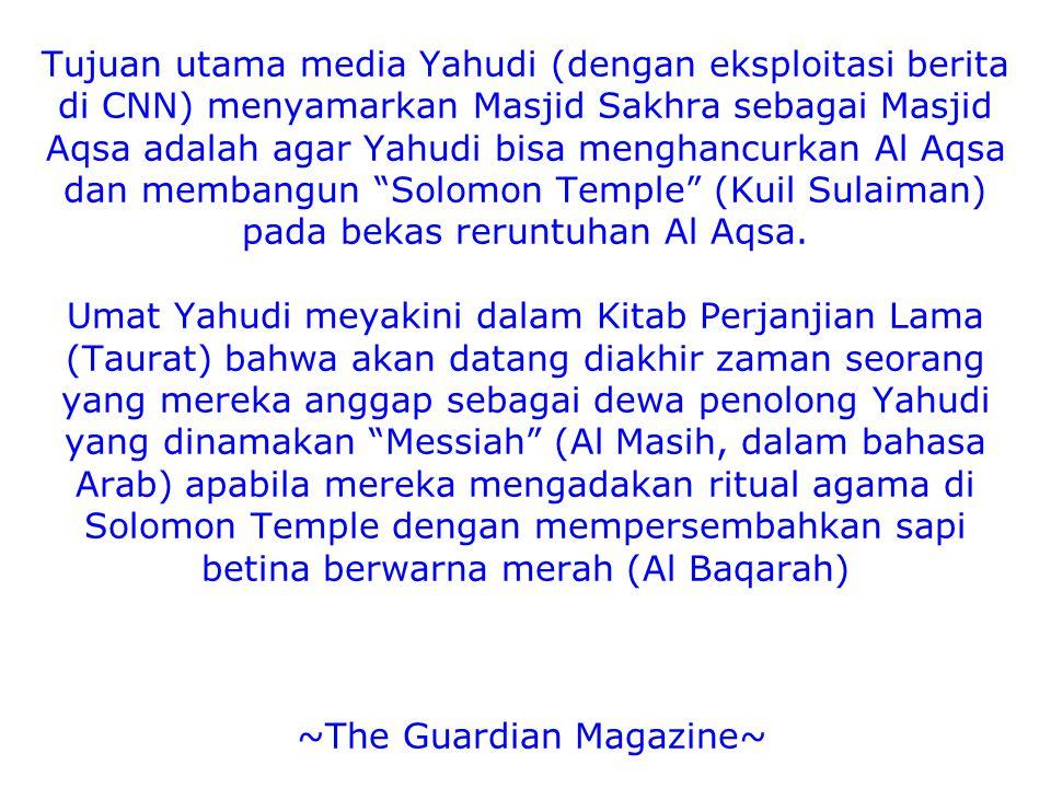 Di Masjid inilah Nabi Muhammad SAW singgah ketika melaksanakan Isra Mi'raj dan Nabi SAW mengimami shalat berjamaah bersama 25 Rasul dan lebih dari 160.000 Nabi.