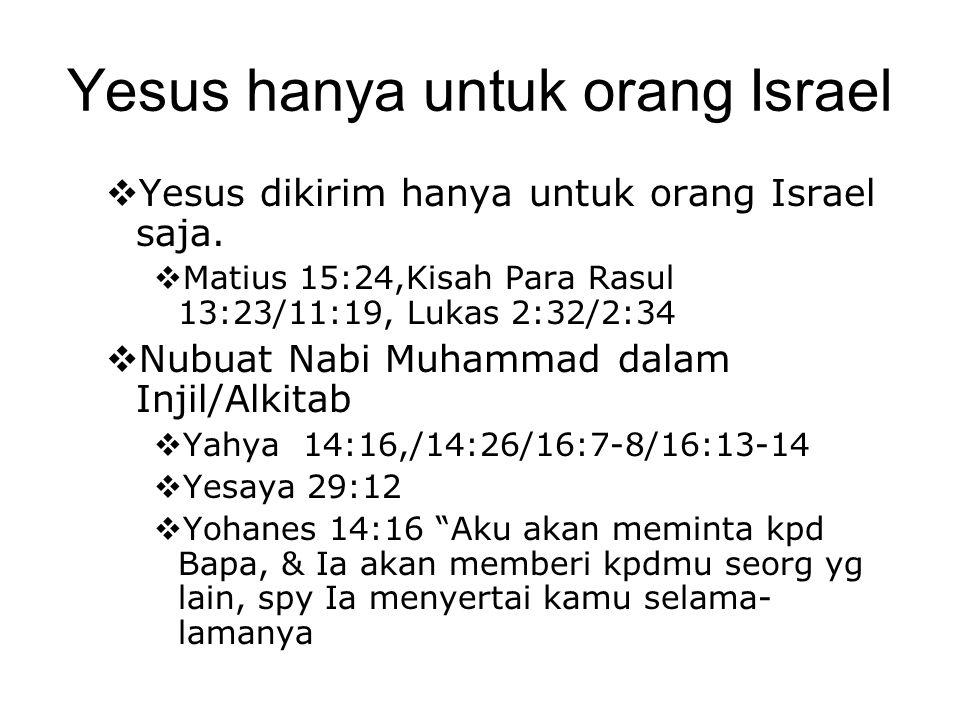 Pengakuan Yesus tentang Keesaan Allah Markus 10:18 – Jawab Yesus: Mengapa kau katakan Aku baik.