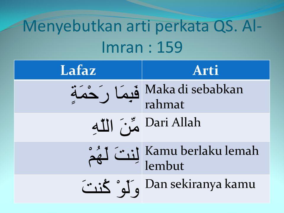 Mengidentifikasi Tajwid LafazHukumCara Membaca Alasan ﻏَﻟِﻳْﻆﺍْﻠﻘَﻠْﺏِِ Al- Qamariyah Alif lam dibaca jelas Alif lam bertemu huruf qaf ﻮَﺷَﺎﻮِﺮْﻫُﻢْﻓِ