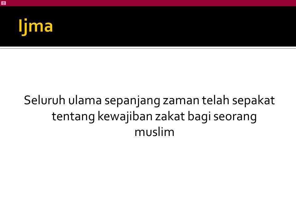 Seluruh ulama sepanjang zaman telah sepakat tentang kewajiban zakat bagi seorang muslim
