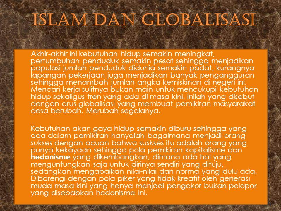 Adapun motifasi Al-Qur'an dengan pengembangan iptek sudah ada sejak wahyun pertama yang di terima oleh Nabi Muhammad SAW adalah sebagai berikut : Bacalah dengan (menyebut) nama Tuhanmu Yang menciptakan.