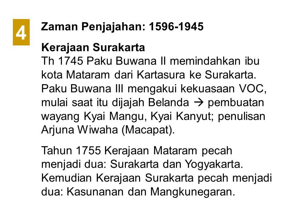 Semasa Paku Buwana IV: 1714-1747 pembuatan Wayang Kyai Jimat, Kyai Kaung, Kyai Dewa Katong, kumpulan lakon wayang Gedog dan Wayang Purwa, menghimpun kumpulan suluk-suluk, ada-ada greget saut dengan mengambil kata-kata dari Kitab Mahabharata dan Ramayana, menghimpun ceritera- ceritera Lokapala, Arjunasasra pada tahun 1810.