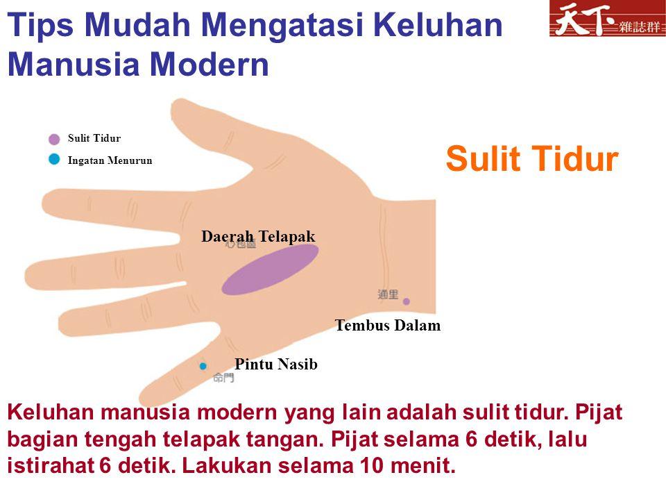 Selain itu, juga dapat memijat bagian tengah urat nadi, tepatnya di Titik Darah Pergelangan Dalam yang letaknya dua jari dari telapak tangan.