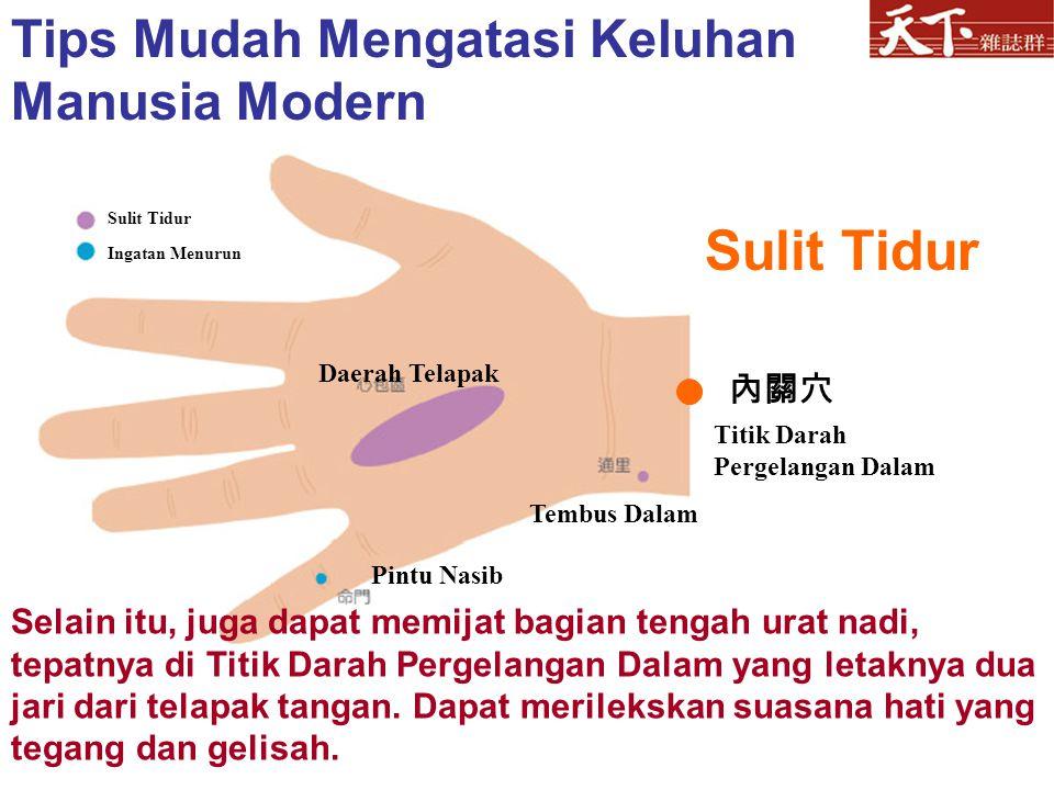Selain itu, juga dapat memijat bagian tengah urat nadi, tepatnya di Titik Darah Pergelangan Dalam yang letaknya dua jari dari telapak tangan. Dapat me