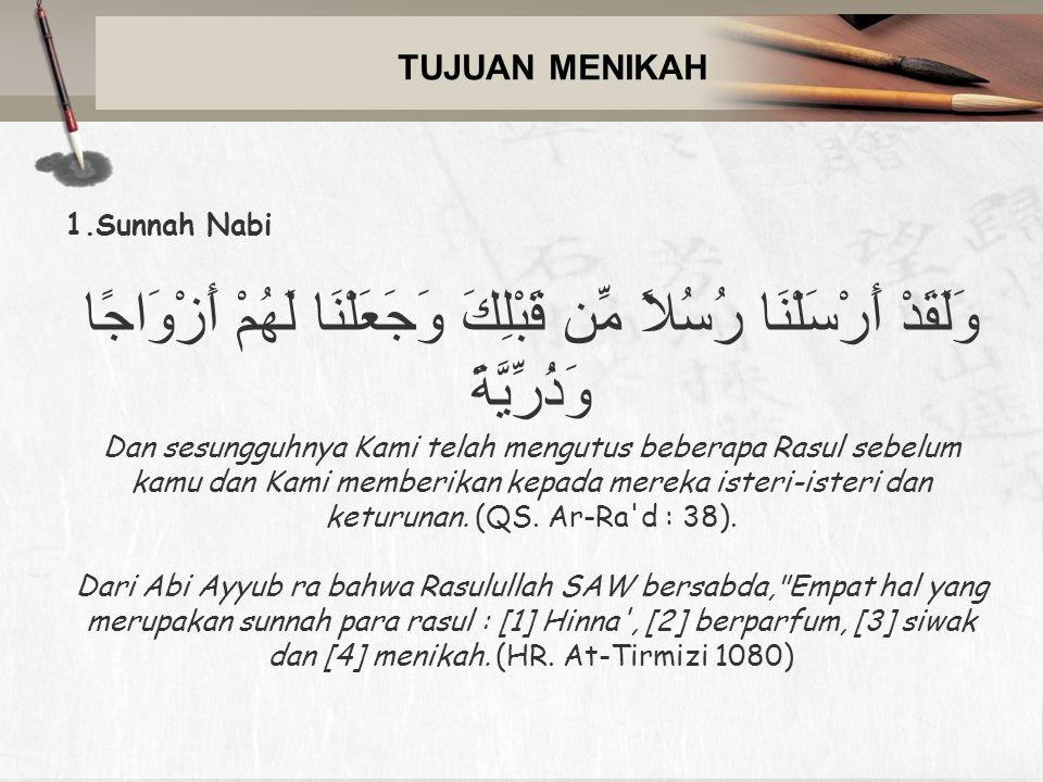 IDDAH Iddah berarti masa menunggu bagi istri yang ditinggal mati atau bercerai dari suaminya untuk bisa mneikah kembali Lama masa iddah 1.Karena suami wafat a.