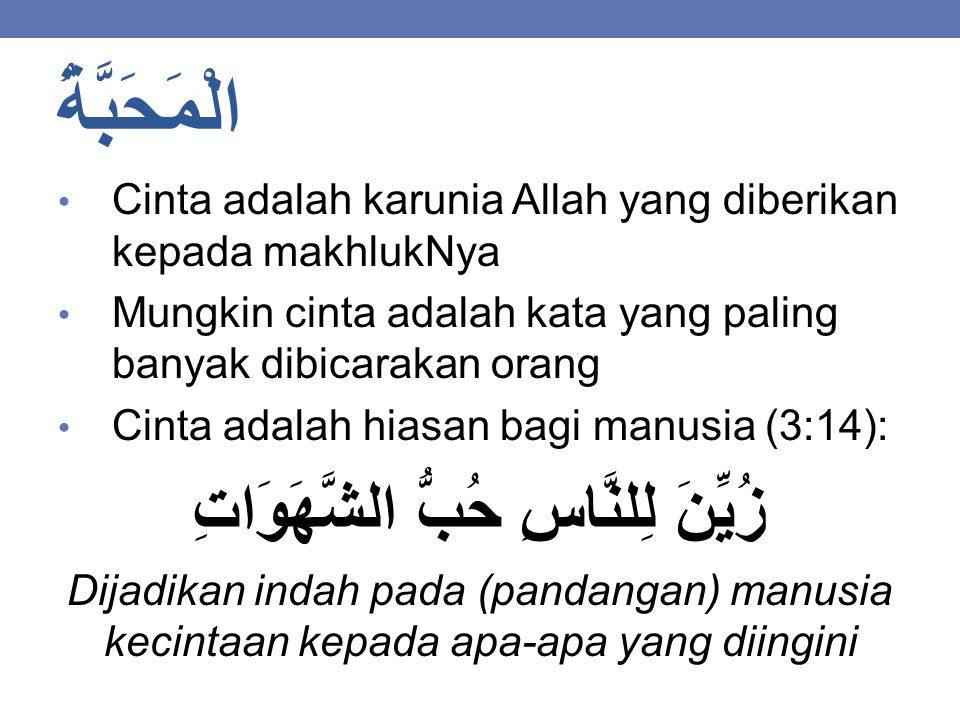 Tilawatil Qur'an Allah SWT, kekasih kita, telah mengirim surat kepada kita, 114 surat dalam 6236 ayat Berapakah kadar tilawah kita.