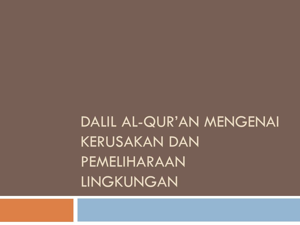 DALIL AL-QUR'AN MENGENAI KERUSAKAN DAN PEMELIHARAAN LINGKUNGAN