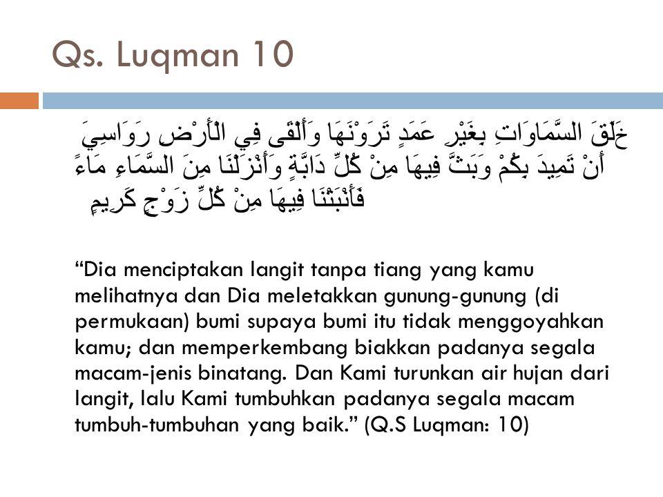 Qs. Luqman 10 خ َلَقَ السَّمَاوَاتِ بِغَيْرِ عَمَدٍ تَرَوْنَهَا وَأَلْقَى فِي الْأَرْضِ رَوَاسِيَ أَنْ تَمِيدَ بِكُمْ وَبَثَّ فِيهَا مِنْ كُلِّ دَابَّ
