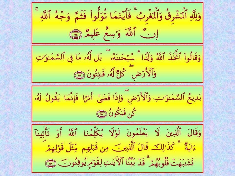 Ulangan Al Baqarah 115-118 terjemahkanlah