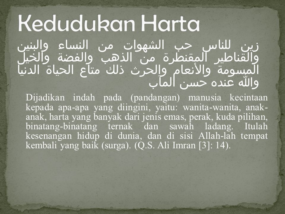 ULURKANLAH TANGANMU.If you hope good down from above, help the weak if you are strong now.