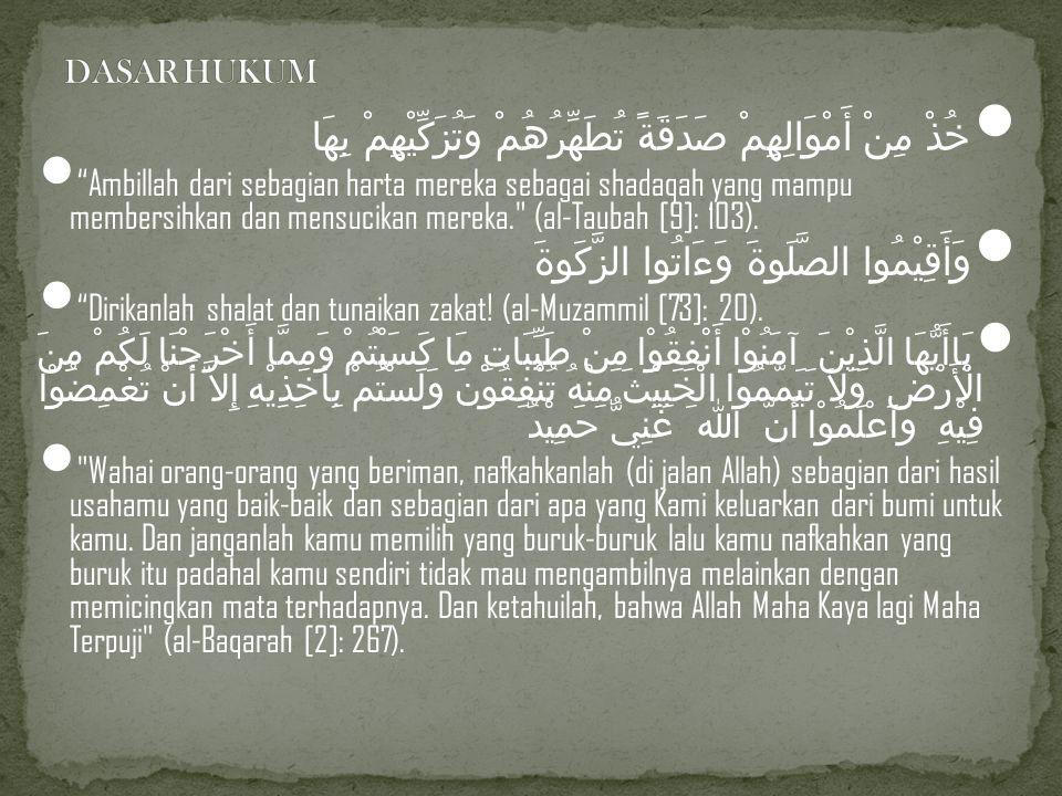Zakat adalah ungkapan rasa syukur kepada Allah SWT dan sebagai cara untuk melanggengkan karunia-Nya dlm diri yg bersyukur (yadîm al-ni'mah) Zakat merupakan upaya membersihkan diri dari kekikiran, kejahatan & kerakusan.