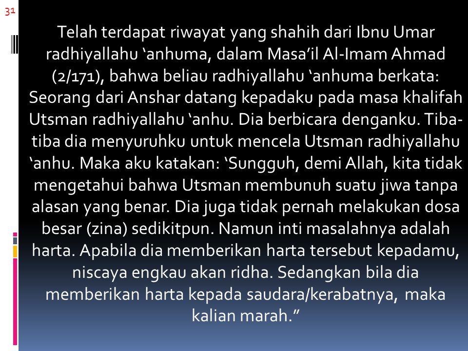 31 Telah terdapat riwayat yang shahih dari Ibnu Umar radhiyallahu 'anhuma, dalam Masa'il Al-Imam Ahmad (2/171), bahwa beliau radhiyallahu 'anhuma berk