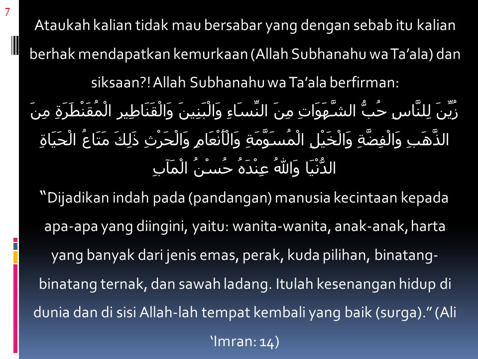 7 Ataukah kalian tidak mau bersabar yang dengan sebab itu kalian berhak mendapatkan kemurkaan (Allah Subhanahu wa Ta'ala) dan siksaan?! Allah Subhanah