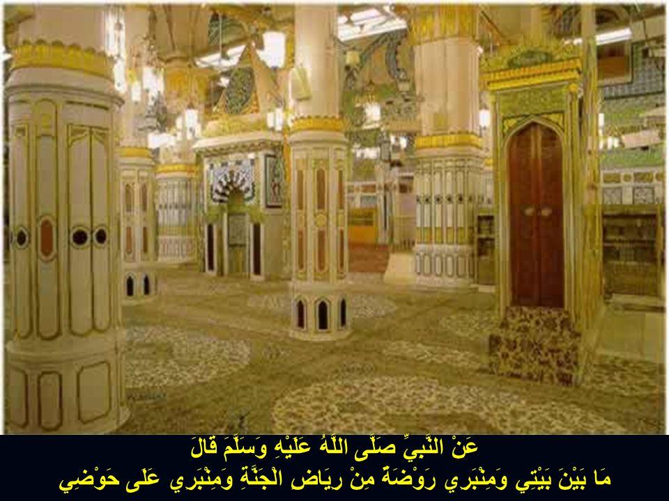 Senantiasa berdzikir Sifat Tawadu' Komitmen shalat malam Komitmen iman dan amal shaleh Para dermawan (as-sajdah : 15-19)