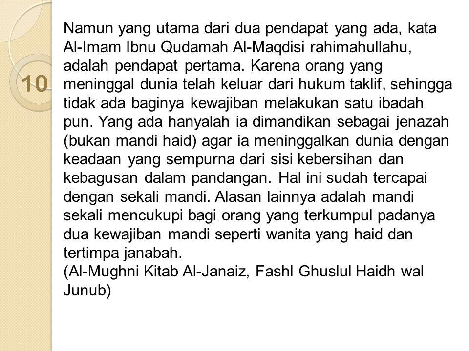 Namun yang utama dari dua pendapat yang ada, kata Al-Imam Ibnu Qudamah Al-Maqdisi rahimahullahu, adalah pendapat pertama.