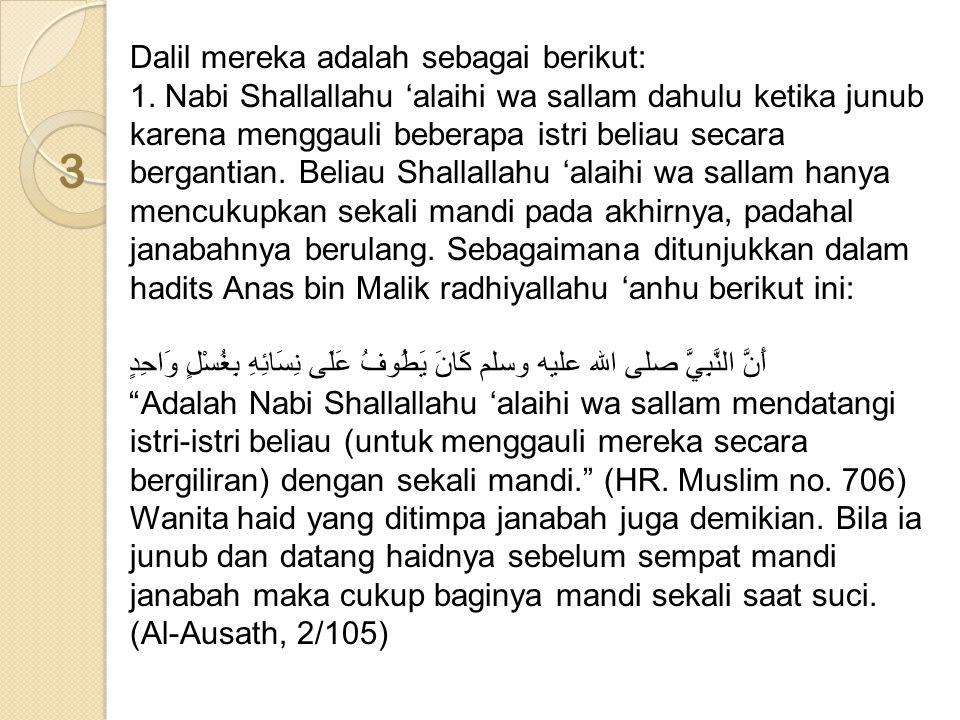 Makhul Abu Abdillah Ad-Dimasyqi rahimahullahu, seorang tabi'in ulama penduduk Syam, berkata, Janganlah si wanita mandi sampai ia melihat tanda suci berwarna putih laksana perak. (Diriwayatkan dalam Mushannaf Ibnu Abi Syaibah 1/94) 'Atha rahimahullahu, juga seorang alim yang besar berkata menjawab pertanyaan Ibnu Juraij tentang tanda suci, (Tanda suci dari haid) berupa abyadh jufuf/warna putih kering, tidak ada warna kekuningan bersamanya dan tidak ada pula cairan/air. Jufuf adalah abyadh.