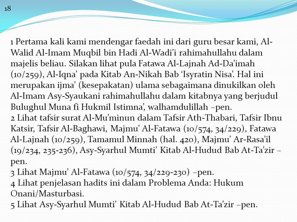 18 1 Pertama kali kami mendengar faedah ini dari guru besar kami, Al- Walid Al-Imam Muqbil bin Hadi Al-Wadi'i rahimahullahu dalam majelis beliau. Sila