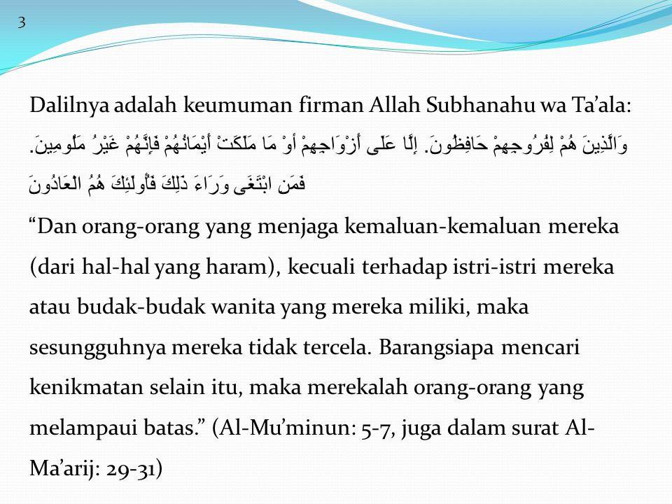 3 Dalilnya adalah keumuman firman Allah Subhanahu wa Ta'ala: وَالَّذِينَ هُمْ لِفُرُوجِهِمْ حَافِظُونَ. إِلَّا عَلَى أَزْوَاجِهِمْ أوْ مَا مَلَكَتْ أَ