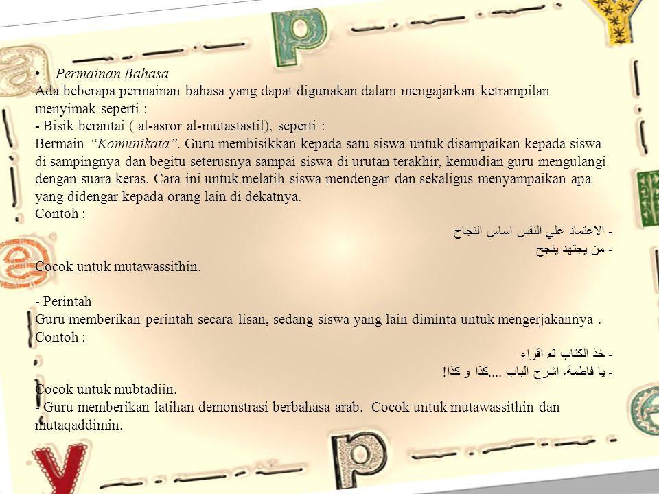 Jenis-Jenis Media Pembelajaran الكلام (Berbicara) ; Jam Dinding (Qorshus Sa'ah) Jam dinding merupakan media yang paling sukses dalam melatih siswa dalam keterampilan berbicara.