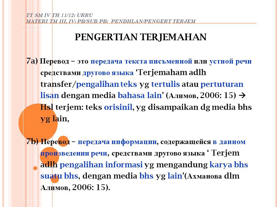 TT SM IV TH 11/12: URRU MATERI TM III, IV: PB/SUB PB: PENDHLAN/PENGERT TERJEM PENGERTIAN TERJEMAHAN 7a) Перевод – это передача текста писъменной или у