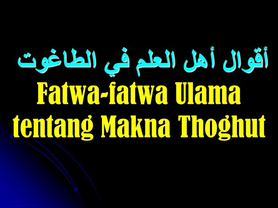 أقوال أهل العلم في الطاغوت أقوال أهل العلم في الطاغوت Fatwa-fatwa Ulama tentang Makna Thoghut