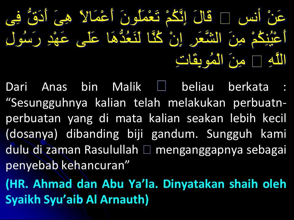 Imam As Sarkhosi (Hanafy) berkata : Dari Abu Yusuf dan Abu Muhammad rohimahumalloh : Jika mereka menampakkan hukum syirik di dalamnya maka negeri mereka adalah DARUL HARB.