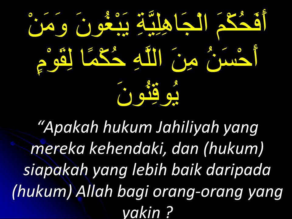 Ibnul Qoyyim Al Jauziyyah: Jumhur Ulama menyatakan : Darul Islam yaitu negeri yang didiami kaum muslimin dan berlaku padanya hukum-hukum Islam.
