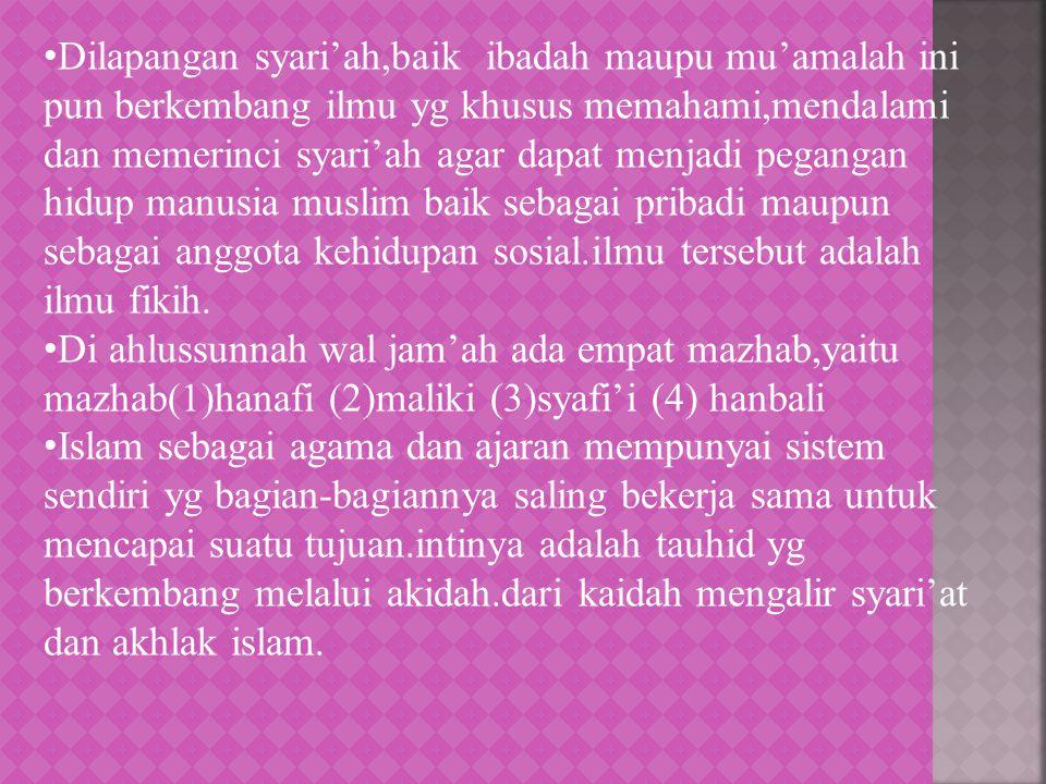 Dilapangan syari'ah,baik ibadah maupu mu'amalah ini pun berkembang ilmu yg khusus memahami,mendalami dan memerinci syari'ah agar dapat menjadi peganga