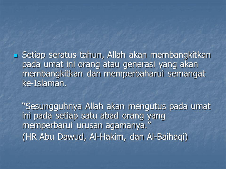 Dan orang-orang yang terus berjalan bersama dakwah dan istiqamah menyampaikan Islam adalah orang-orang yang mulia.