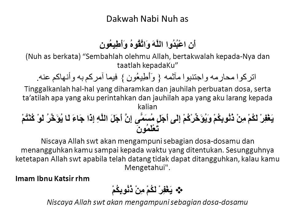"""Dakwah Nabi Nuh as أَنِ اعْبُدُوا اللَّهَ وَاتَّقُوهُ وَأَطِيعُونِ (Nuh as berkata) """"Sembahlah olehmu Allah, bertakwalah kepada-Nya dan taatlah kepada"""