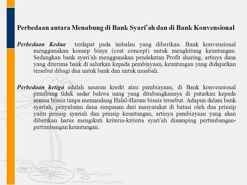 Perbedaan antara Menabung di Bank Syari ' ah dan di Bank Konvensional Perbedaan Kedua terdapat pada imbalan yang diberikan. Bank konvensional mengguna
