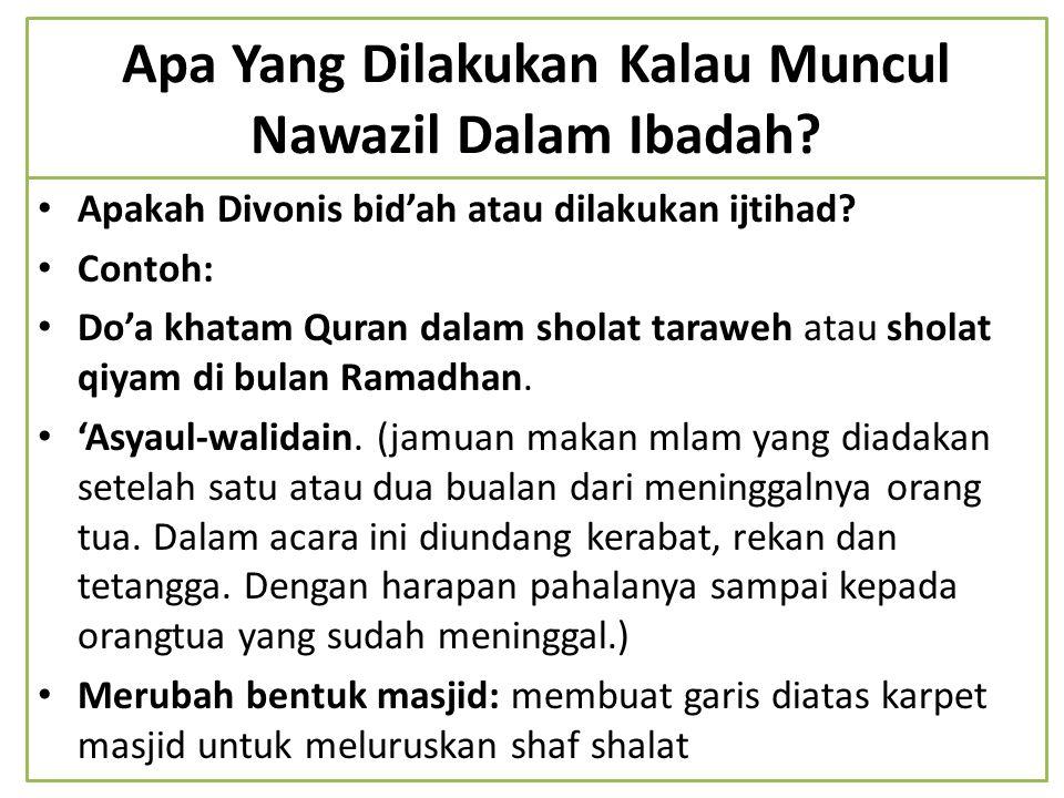 Apa Yang Dilakukan Kalau Muncul Nawazil Dalam Ibadah? Apakah Divonis bid'ah atau dilakukan ijtihad? Contoh: Do'a khatam Quran dalam sholat taraweh ata