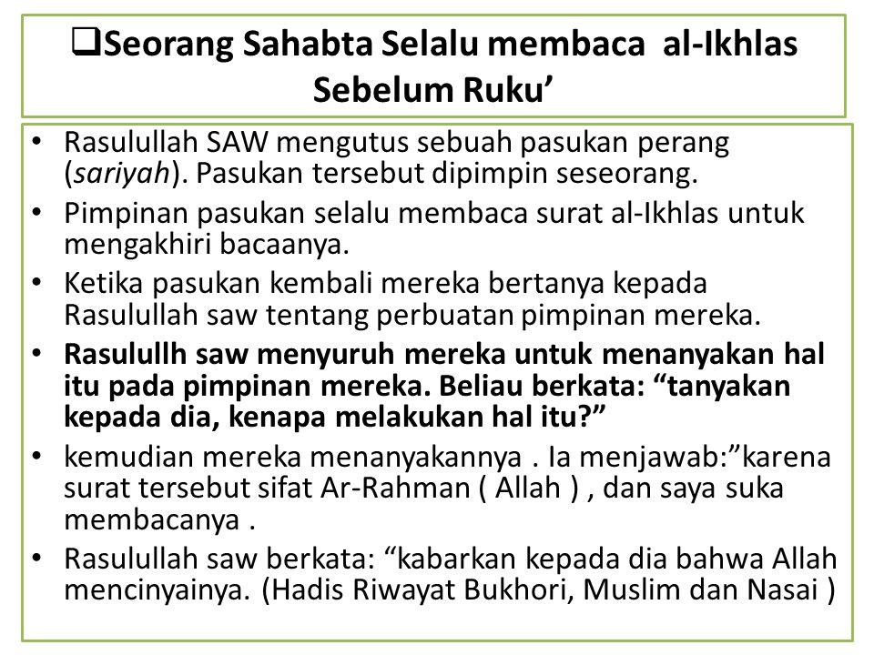  Seorang Sahabta Selalu membaca al-Ikhlas Sebelum Ruku' Rasulullah SAW mengutus sebuah pasukan perang (sariyah). Pasukan tersebut dipimpin seseorang.