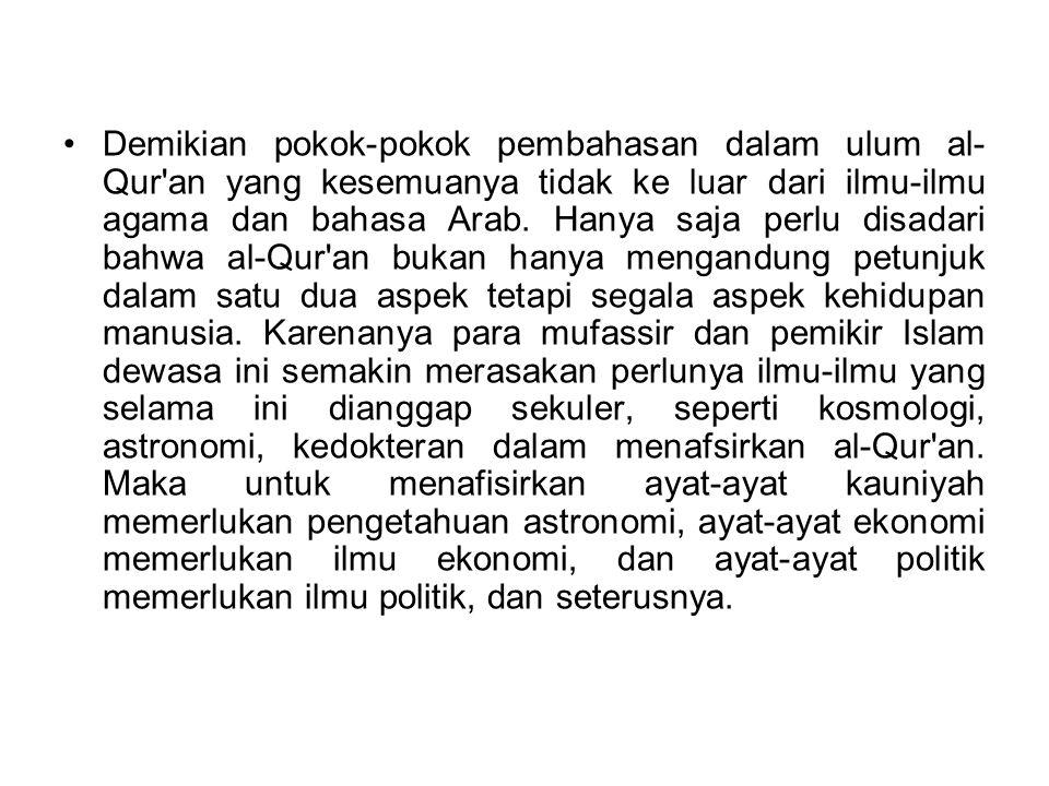 Demikian pokok-pokok pembahasan dalam ulum al- Qur'an yang kesemuanya tidak ke luar dari ilmu-ilmu agama dan bahasa Arab. Hanya saja perlu disadari ba
