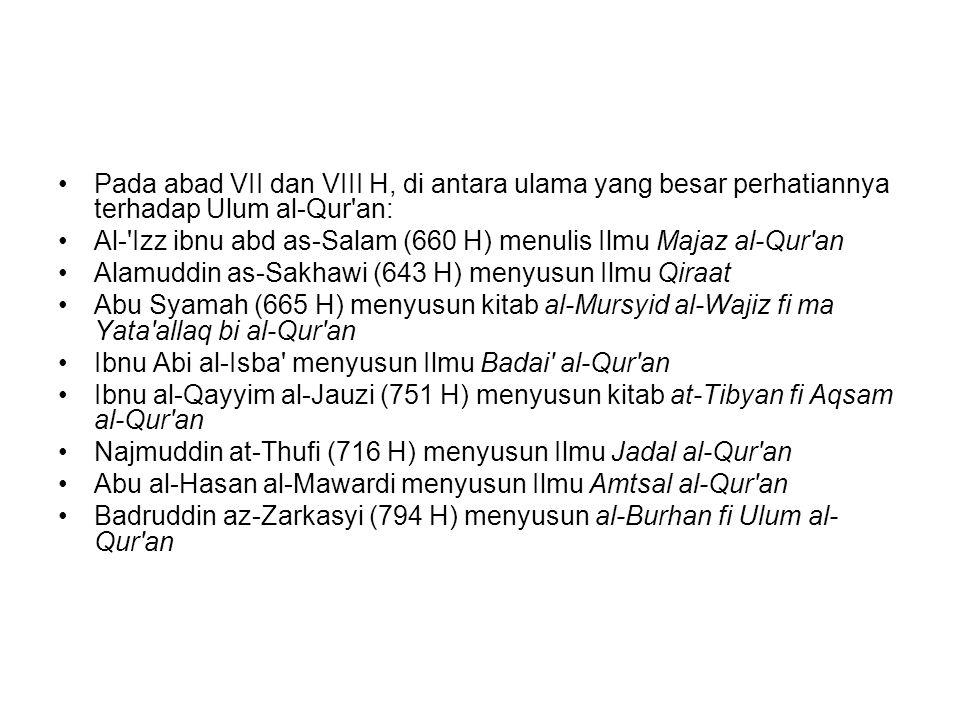 Pada abad VII dan VIII H, di antara ulama yang besar perhatiannya terhadap Ulum al-Qur'an: Al-'Izz ibnu abd as-Salam (660 H) menulis Ilmu Majaz al-Qur
