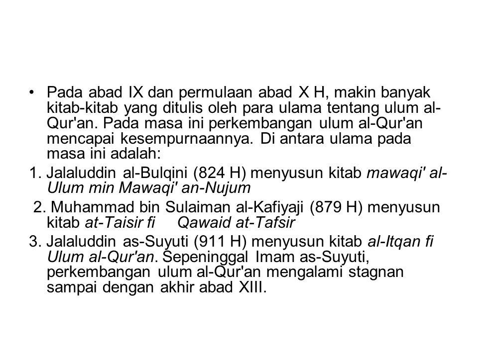 Pada abad IX dan permulaan abad X H, makin banyak kitab-kitab yang ditulis oleh para ulama tentang ulum al- Qur'an. Pada masa ini perkembangan ulum al