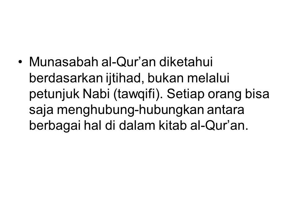 Munasabah al-Qur'an diketahui berdasarkan ijtihad, bukan melalui petunjuk Nabi (tawqifi). Setiap orang bisa saja menghubung-hubungkan antara berbagai
