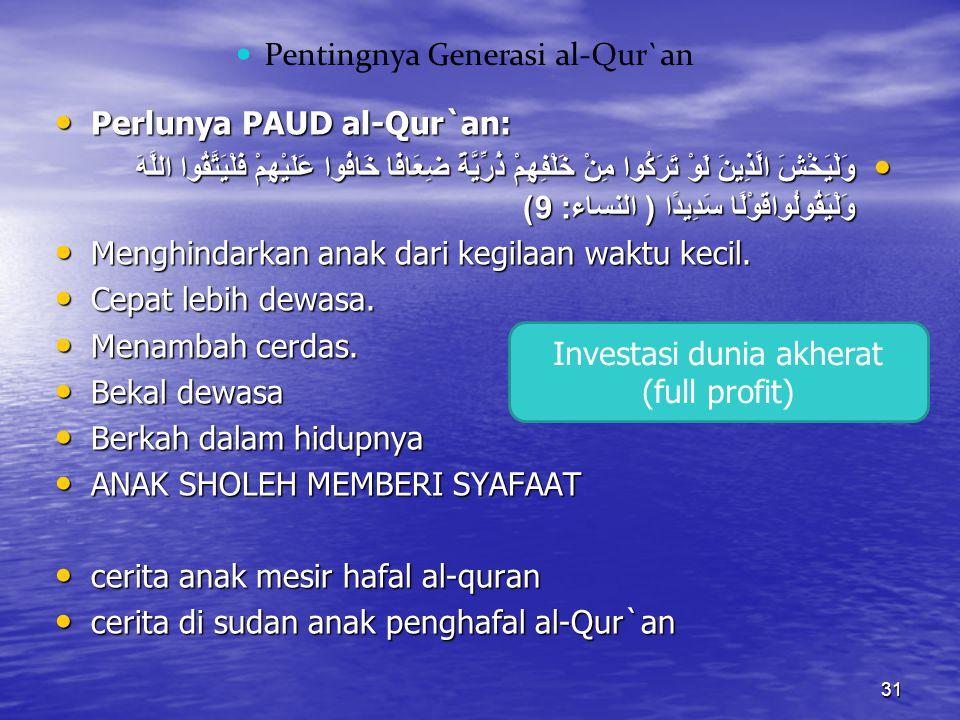 KAIDAH DASAR BERINTERAKSI DG AL-QUR`AN Percaya secara totalitas terhadap kebenaran teks al-Qur`an dan menundukkan sebuah realita yang berseberangan kepadanya.