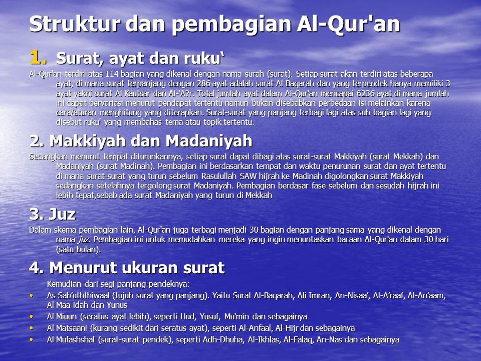 AL-QUR'AN (5) (ISI KANDUNGAN) Dimensi Keagamaan: Dimensi Keagamaan: 1. Tauhid (Q.S. an-Nahl [16]:36; al-Ahzab [33]:40) 2. Janji dan ancaman (Q.S. an-N