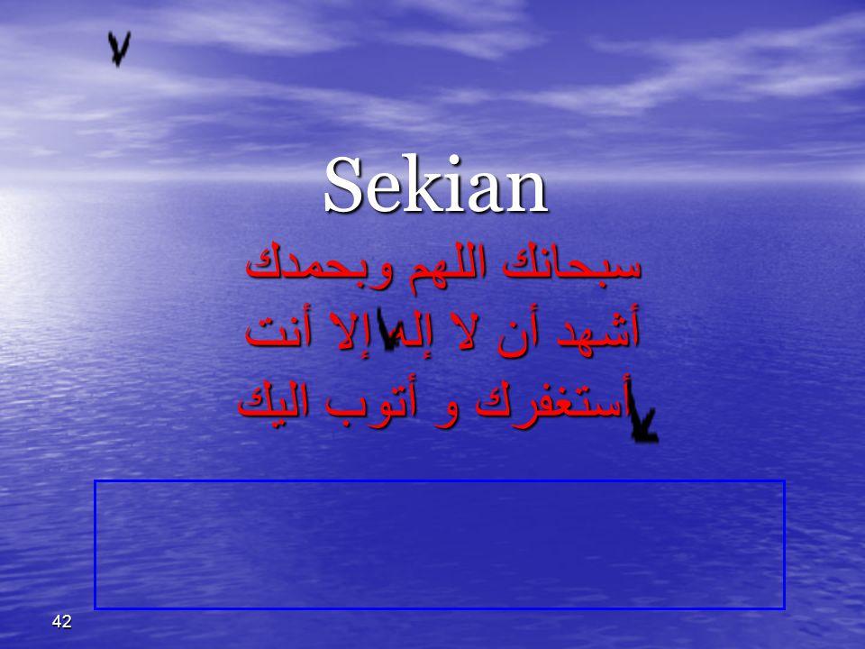 Akhlak Terhadap Al-Qur'an 1.Membersihkan mulut dengan bersiwak sebelum membaca Al Qur an.