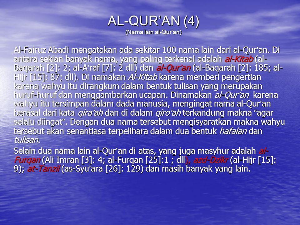 7 PROSES TRANSMISI AL-QURAN ALLAH LAUH AL-MAHFUZH (Harddisk) JIBRIL (gelombang elektro) MUHAMMAD Naskah lengkap download secara munajjiman UMAT MANUSI